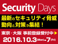 Security Days Fall 2016
