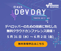 AWS Dev Day