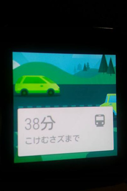 Android Wearの道のり提案