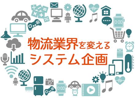 企画開発エンジニア/100%自社内開発/賞与実績:...