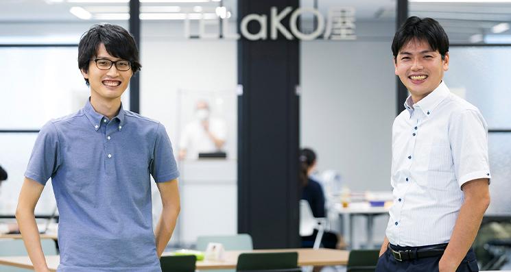 SESから自社開発企業に転職するには? 東京電力のシステム開発会社で働くエンジニア2人が明かす転職成功の秘訣