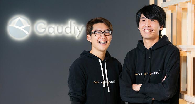 若手エンジニアが伸びる組織とは? エンタメ業界の常識を覆すスタートアップ、Gaudiyが実践するブロックチェーンな働き方