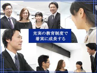 Doda 2ページ ビジネスコンサルタントの転職・求人情報-
