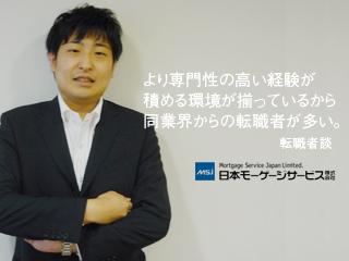   携帯ショップスタッフの求人 - (インディード) 福岡県 Indeed
