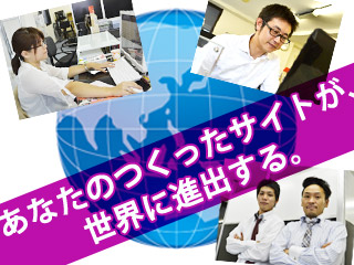AZ Innovation株式会社