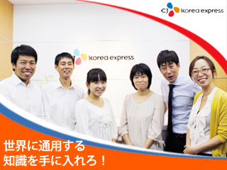 CJ korea express Japan 株式会社