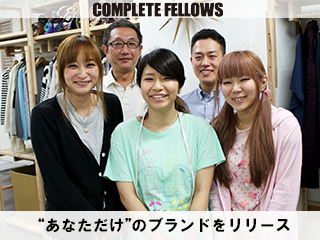 株式会社COMPLETE FELLOWS