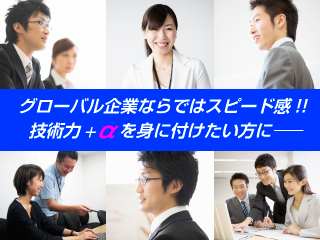 株式会社Beyondsoft Japan