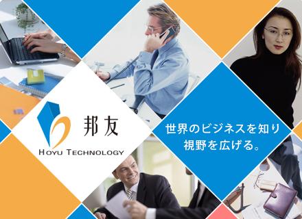 院内 | | 託児所完備 東京天使病院 !充実の教育体制で新卒・ブランクのある方も安心!八王子市内唯一の救急病院!日曜祝日休み、プライベートも充実させやすい環境です! 薬剤師
