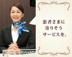 東京血管外科クリニック|東京都|看護師 求人・ …