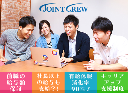 �������JointCrew �]�E