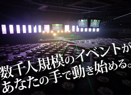 | Jimo-lution 株式会社ビジネスサービス (ジモリューション)