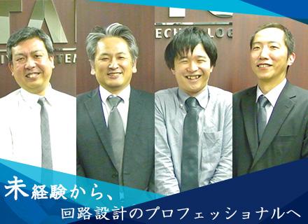 の評判・口コミ|転職 コンピューターサイエンス株式会社