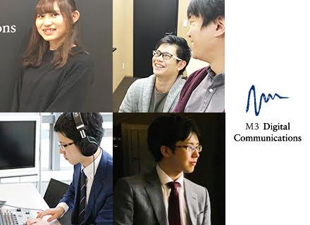 エムスリーデジタルコミュニケーションズ株式会社