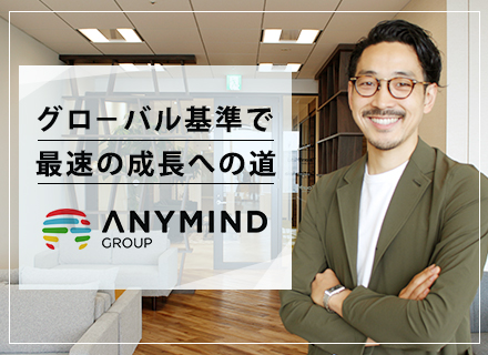 AnyMind Group Ltd.