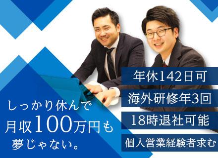 合同 会社 gpj ベンチャー キャピタル カジノ投資うたい、166億円集めた「会社」の正体