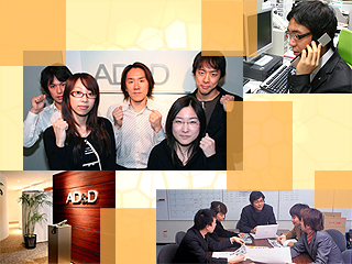 ������� �G�[�f�B�[�A���h�f�B�[�i�p���\�L:AD&D CO.,LTD�j