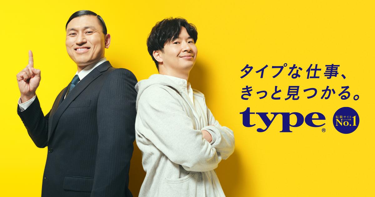 日本アイ・ビー・エム株式会社、SAP・ERP導入コンサルタント職の面接情報
