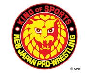 新日本プロレスの主な大会情報