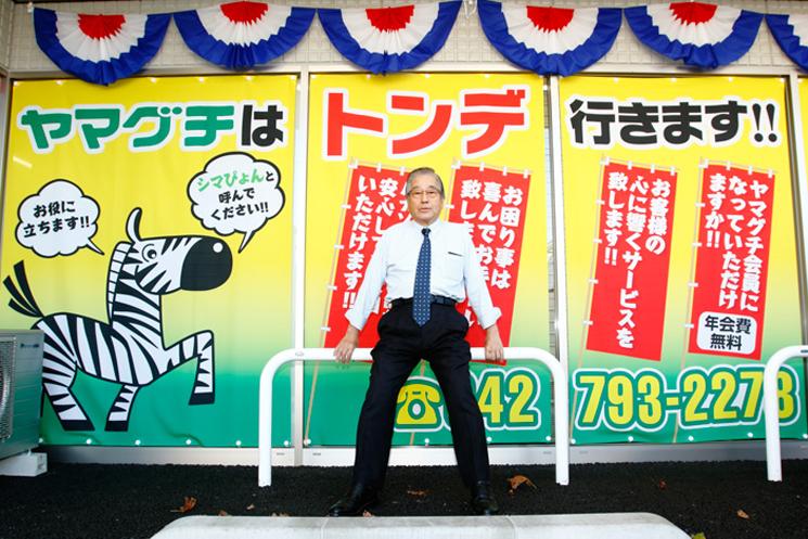【御用聞き営業の本質】街の電器店が年商10億円を稼ぐ理由 ...