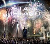小橋賢児さんがディレクターを務める未来型花火エンターテインメント「STAR ISLAND 2018」5月26日(土)お台場海浜公園にて開催決定!