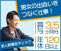 ユニバースジャパン株式会社