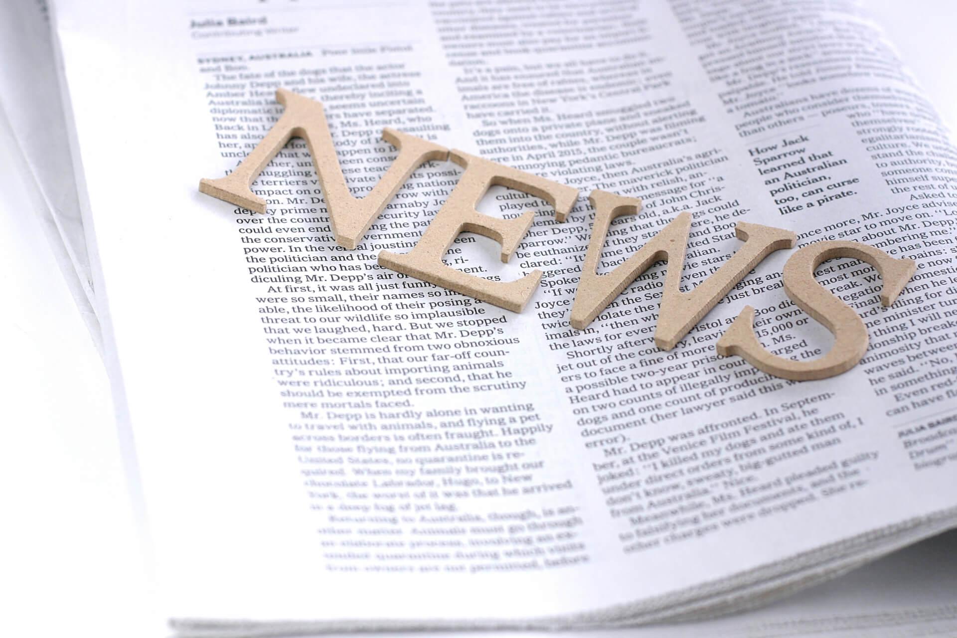 第一次情報の多くは「新聞」にあり