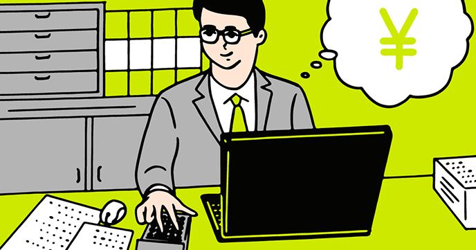 経理の仕事内容、やりがい、向いている人、給料(年収・月給)を徹底解説