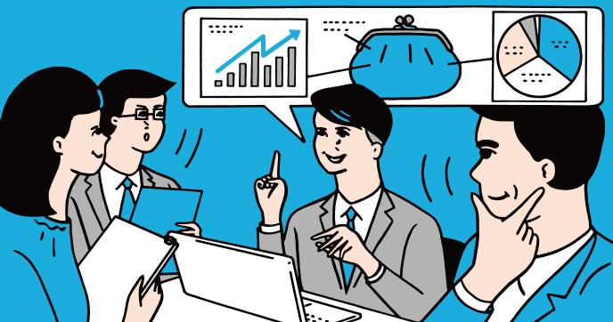 財務・会計コンサルタントの仕事内容、やりがい、向いている人を徹底解説