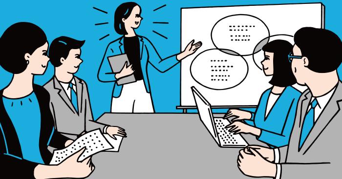 経営コンサルタントの仕事内容、やりがい、向いている人、未経験からなるには?