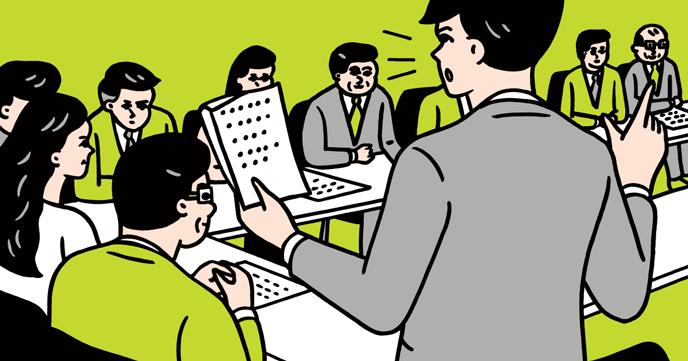 経営企画・経営戦略の仕事内容、やりがい、向いている人、未経験からなるには?