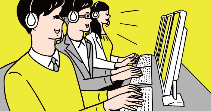 ヘルプデスク・テクニカルサポートの仕事内容、やりがい、向いている人、未経験からなるには?