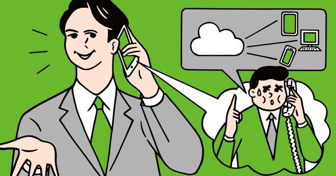 IT営業の仕事内容、やりがい、向いている人、未経験からなるには?