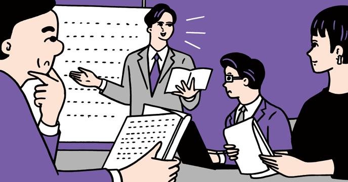 企画職の仕事内容、やりがい、向いている人、未経験からなるには?
