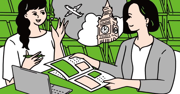 旅行業・ツアープランナーの仕事内容、やりがい、向いている人、未経験からなるには?