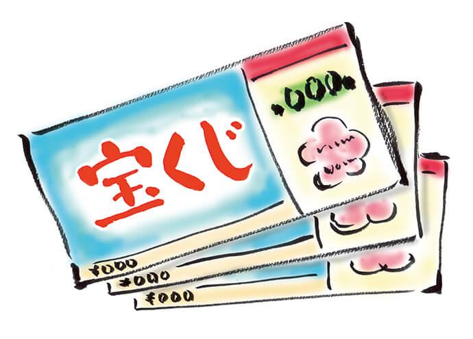 宝くじで3億円当たったら、今の会社辞める?