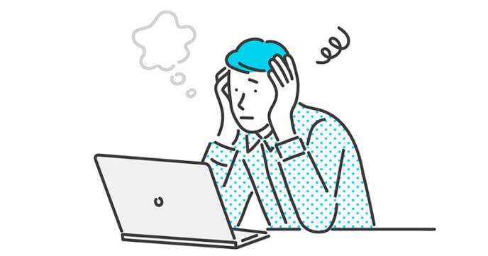 職務経歴書を書くの、どのくらいかかった?